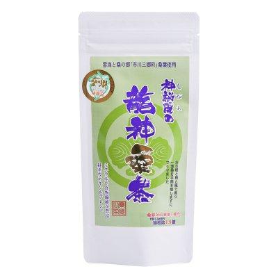 【ティーパックタイプ】神秘麗の龍神桑茶30包