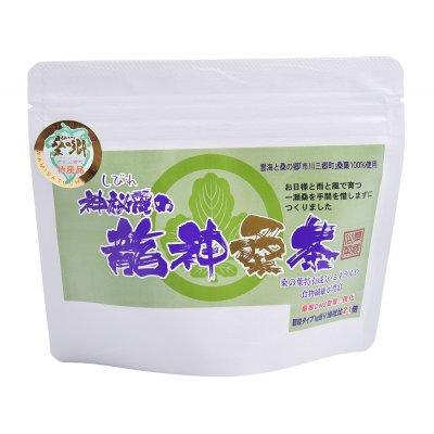 【エキス強化タイプ】神秘麗の龍神桑茶顆粒タイプ90g