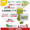 【定期コース】【エキス強化顆粒タイプ】神秘麗の龍神桑茶顆粒タイプ90g【送料無料】