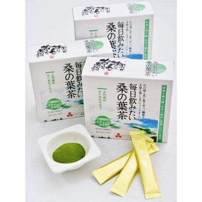 毎日飲みたい桑の葉茶40包