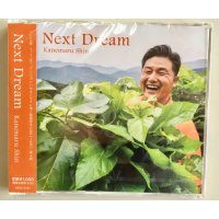 【CD】NEXT DREAM【メール便にて発送】