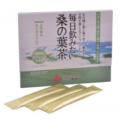 毎日飲みたい桑の葉茶12包【メール便送料分ポイント還元・代引き不可】