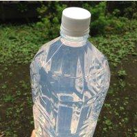 超重曹水 スタイリッシュグリーン 2Lペットボトル