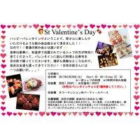 【店頭払い専用】☆2/28 ぼっち様限定♡大人のバレンタインお寿司Party 20:00~22:30 男性用