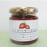 ストロベリージャム180g /いちご果実を丸ごと煮詰めました!ペクチン・着色料・香料不使用