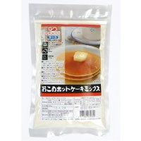 お米のホットケーキミックス/おこめで作る美味しいパンケーキを作ってみませんか