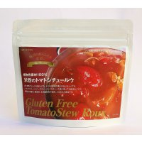 植物性素材100%米粉のトマトシチュールウ/小麦・乳成分・卵成分・食品添加物不使用/ビーフシチューやハ...