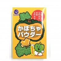 かぼちゃパウダー300g(佐呂間町農業協同組合)