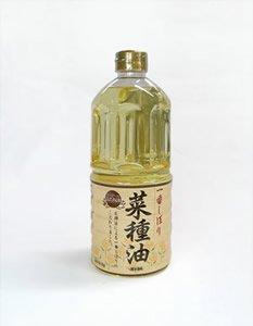 一番しぼり菜種油910g(ペットボトル入り) /美味しさの秘訣は一番搾りにあります!の画像1