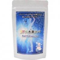 リアル水素スパ/水素入浴剤/水素風呂180g