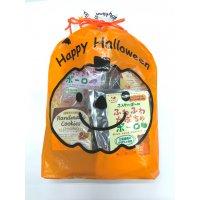 ハロウィン 焼き菓子(卵・ミルク・小麦不使用) 選べる6個セット 約10%OFFです。10月31日迄のキャ...