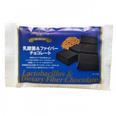 《乳酸菌&ファイバーチョコレート》乳・小麦成分不使用|有機食物繊維・キヌア・ケストースなどを使用し腸内環境にも嬉しい辻安全食品初の機能性を持たせたチョコレートです。の画像1