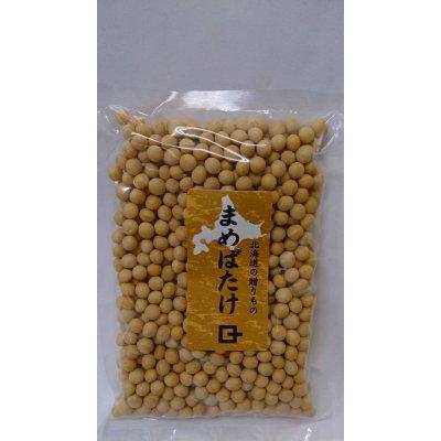 北海道産のおいしい豆 3種類【箱入】(白小豆・虎豆・金時豆)
