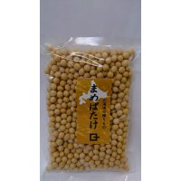北海道産大豆1kg