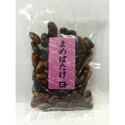 北海道産赤花豆1kg