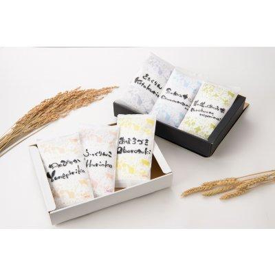 28年度新米販売開始‼北海道米食べ比べBOX2合4袋入