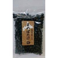 北海道産黒千石大豆1kg
