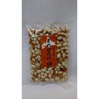 北海道産とら豆1kg