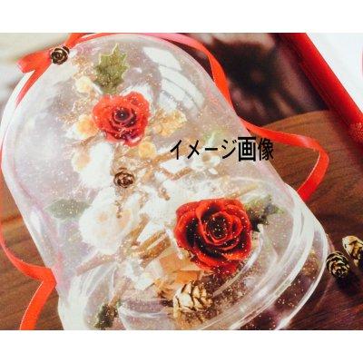 11/23 プリザーブドフラワー  クリスマスアレンジ講座❗️(ランチ付き)