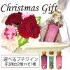 クリスマスギフト【プリザー...