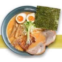 えびの風味と旨味を凝縮した絶品スープ‼えびだしラーメン4食セット!