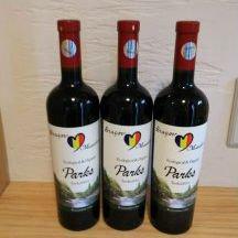 武蔵野とブラショフの友好ワイン「Parks」武蔵野プレミアム認定