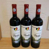武蔵野とブラショフの友好ワイン「Parks」 武蔵野プレミアム認定記念 300Pt