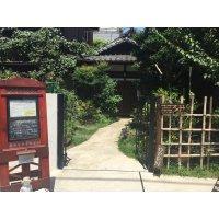 12/16(土)18時~ 高円寺の古民家カフェで ...