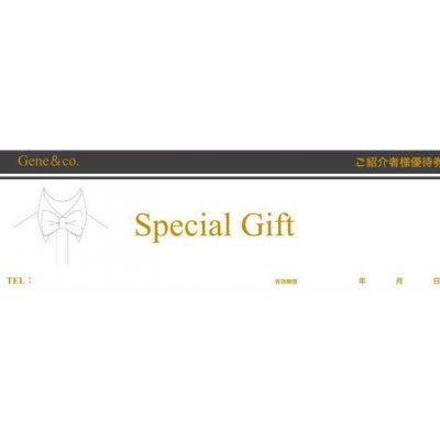 gift券