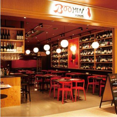 ぶーみんVinum東京スクエアガーデン お得なディナーお食事コース ウエルカムスパークリング付きの画像2