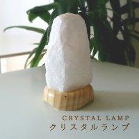 【天然石】クリスタルライト (白)