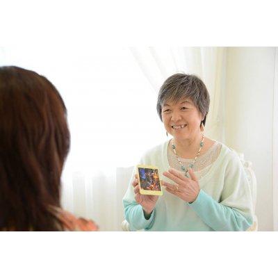 1/13 -14 田園調布【和みサロン】ボイジャータロット 認定講座レベル2