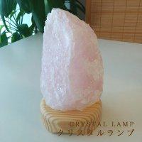 【天然石】クリスタルライト (ピンク)-P1