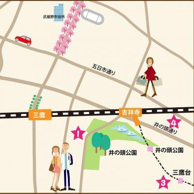 5/12(金)14:00~第10回通販de 吉祥寺商店街活性化セミナー