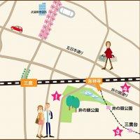 11/29(水)10:30~第18回ネットde吉祥寺商店街活性化セミナー
