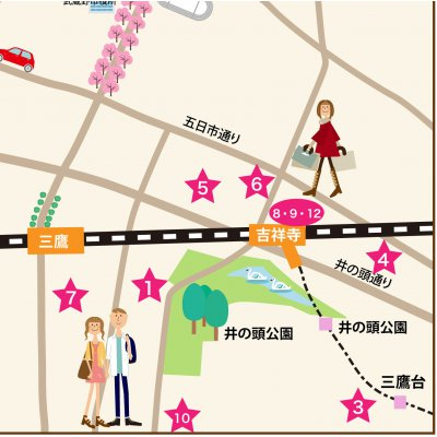 1/18(木)10:30~第19回ネットde吉祥寺商店街活性化セミナー
