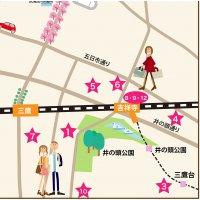 2/22(木)10:30~第20回ネットde吉祥寺商店街活性化セミナー