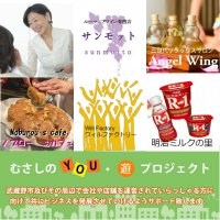 4/12(木)10:00~第22回ネットde吉祥寺商店街活性化セミナー
