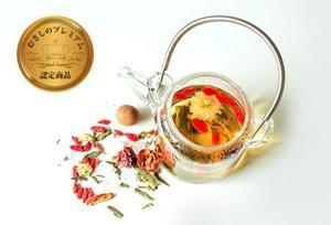 【むさしのプレミアム認定】吉祥七福茶(5回分)の画像1