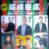 【前売り券5/19(土)18:00〜】...