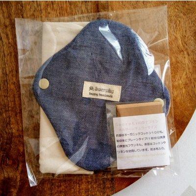お肌にやさしいオーガニックコットン「 布ナプキン 」無地 紺 〜 ハンドメイド雑貨の Sucre&y 〜