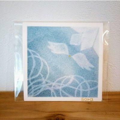 ヒーリングアート「天使ちゃん」パステル画  ブルー 〜 原画1点もの・メッセージカード付きの画像1