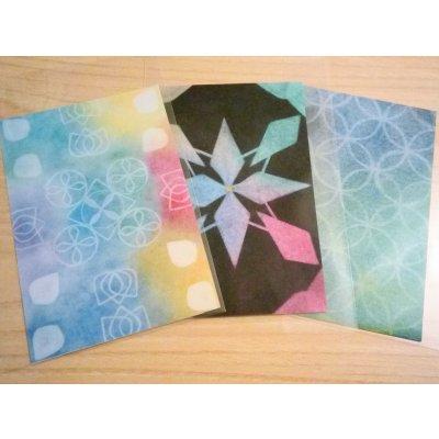 【曼荼羅アート】ポストカード 1枚売り 〜瑠璃色小箱 空〜