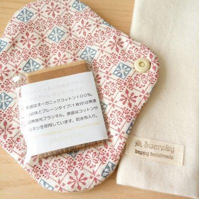 オーガニックコットン お肌にやさしい「 布ナプキン 」 〜 ハンドメイド雑貨のSucre&y 〜