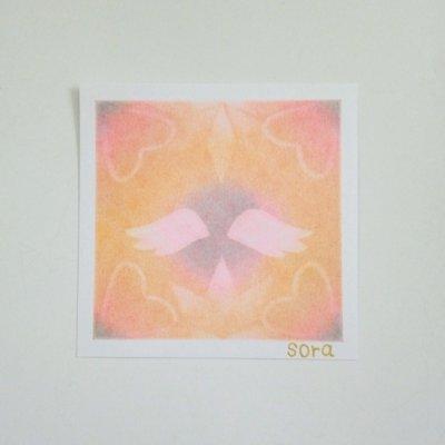 ヒーリングアート「天使ちゃん」パステル画 オレンジ 〜 原画・メッセージカード付きの画像1
