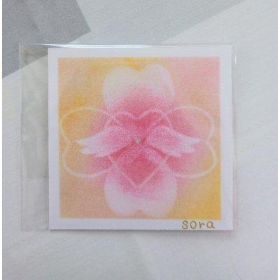 ヒーリングアート「天使ちゃん」パステル画 ラブ 〜 原画・メッセージカード付きの画像1