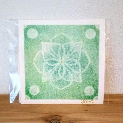 ヒーリングアート「エネルギーカード」パステル  グリーン 〜 原画1点もの・メッセージカード付き