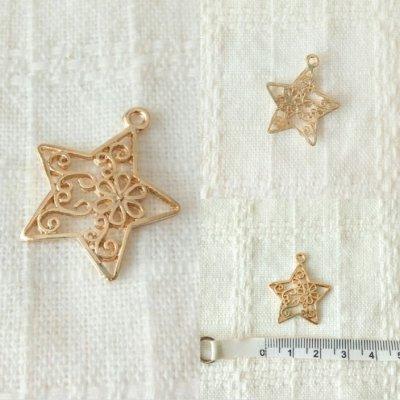 2個入   アンティークパーツ  星  チャーム素材 金属パーツ   手芸ハンドメイド