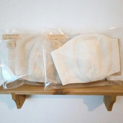 オーガニック素材使用 | 大きめサイズ |「 マスク 」 無地 水玉 2タイプ 〜 ハンドメイド雑貨の Sucre&y 〜