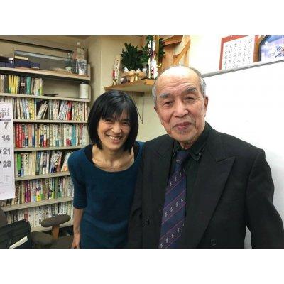 「蘇れ 生命の力 ~小児科医真弓定夫~」上映会&シェア会 店頭払い専用